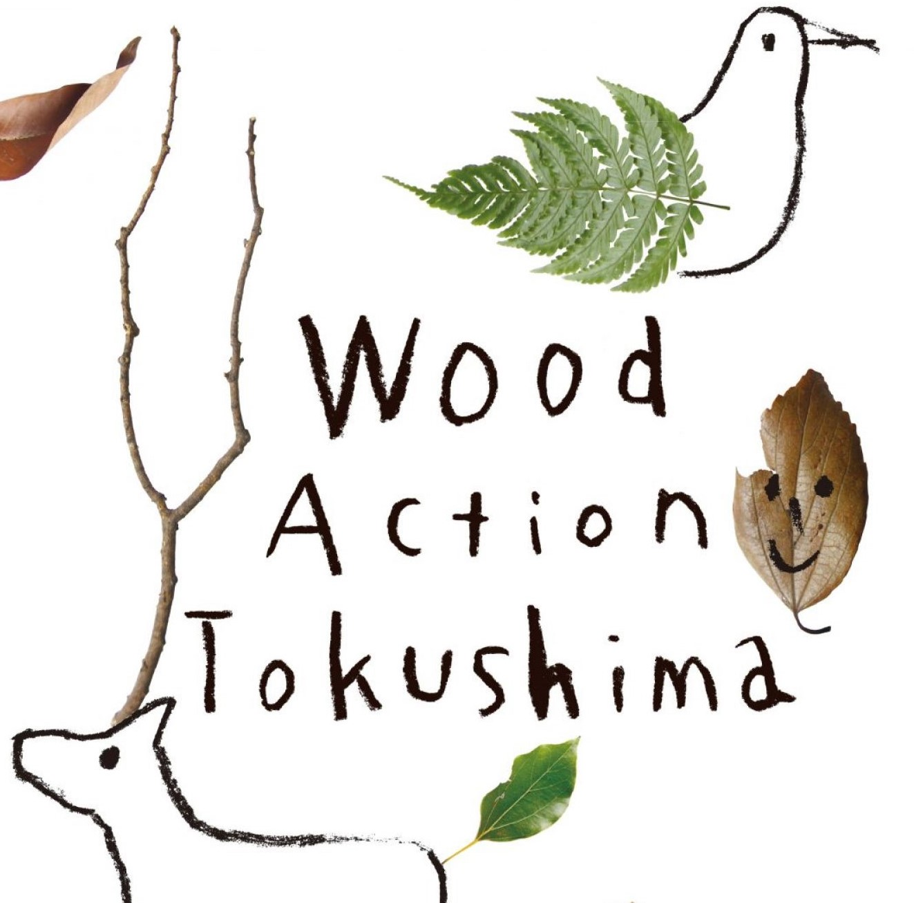Wood Action Tokushima  Webサイト