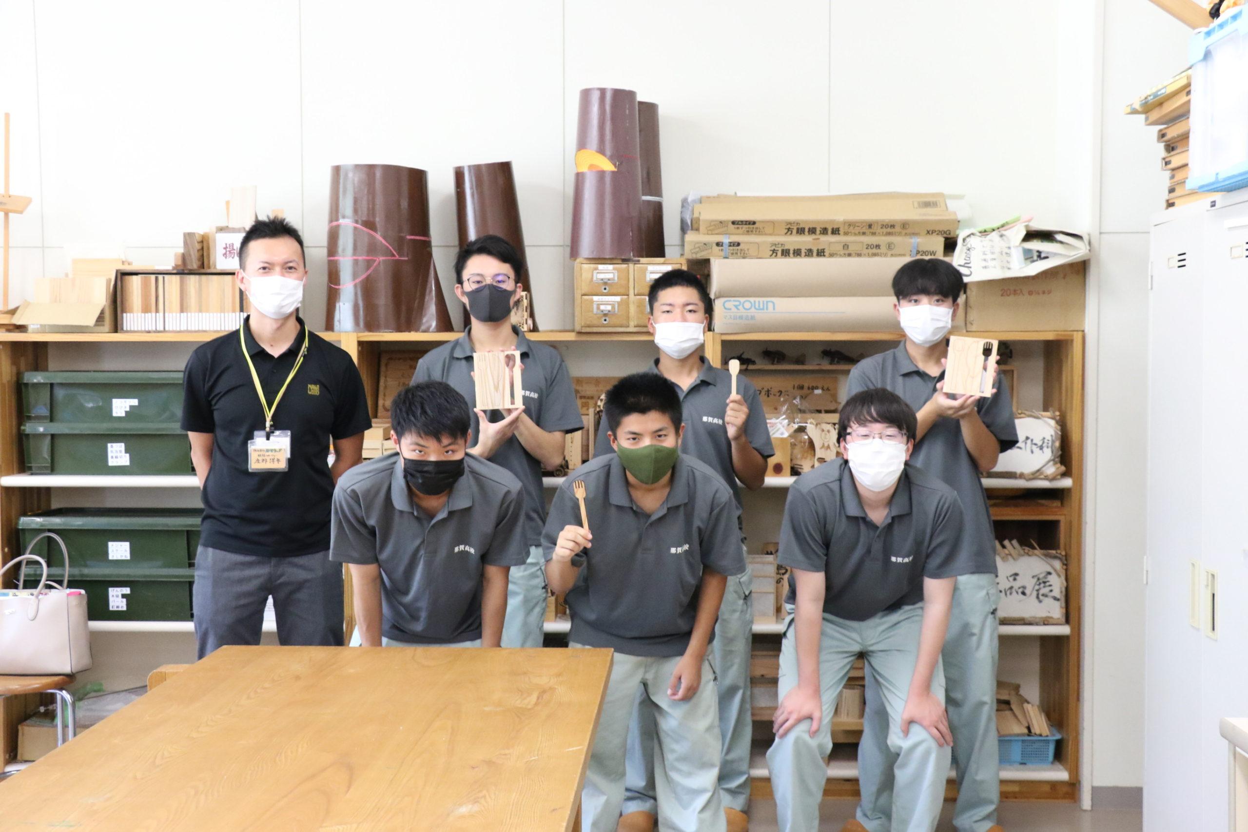 -那賀高校に木育授業-  モノづくり・商品開発の講義実習を実施